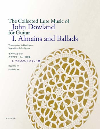 The Collected Lute Music of John Dowland for Guitar Vol.I Almain